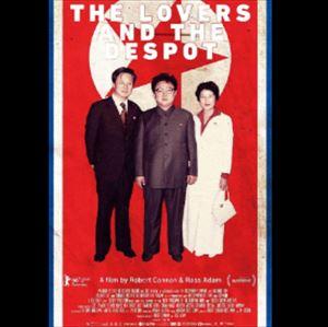 町山智浩 『将軍様、あなたのために映画を撮ります』を語る