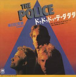 マキタスポーツ The Police『De Do Do Do, de Da Da Da』を語る