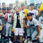 サイプレス上野 横浜高校VS履正社 甲子園観戦を語る