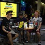宇多丸・吉田豪・コンバットREC 『シン・ゴジラ』を語る