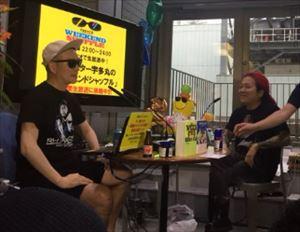 高橋ヨシキと宇多丸 『シン・ゴジラ』第二形態の魅力を語る