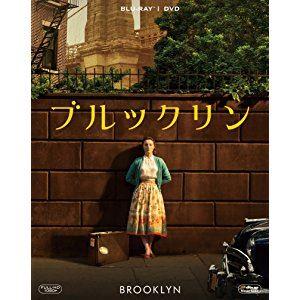 町山智浩と赤江珠緒 ニューヨークを語る