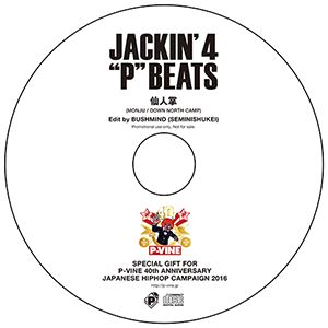 """渡辺志保 仙人掌『Jackin' 4 """"P"""" Beats』を語る"""