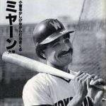 プチ鹿島と加藤弘士 思い出のプロ野球外国人選手を語る