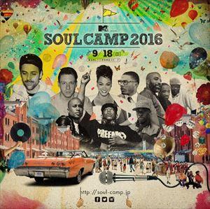 DJ YANATAKEとMC RYU SOUL CAMP2016出演者を語る
