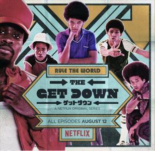 宇多丸 Netflixドラマ『The Get Down』を語る