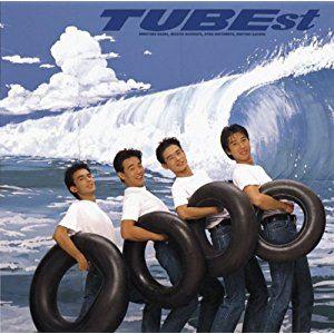 やついいちろう TUBEの曲がフィリピンパブで人気な理由を語る