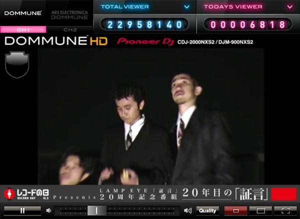 荏開津広 『証言』PV撮影現場を語る