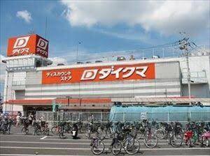 サイプレス ダイクマ大和店を語る