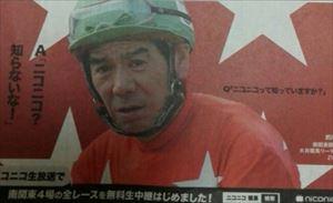 安住紳一郎 南関東競馬を語る