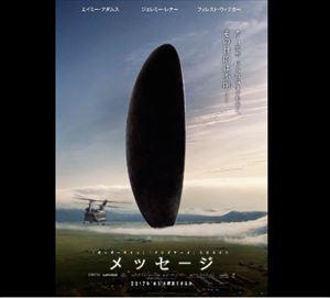町山智浩 第29回 東京国際映画祭おすすめ映画を語る