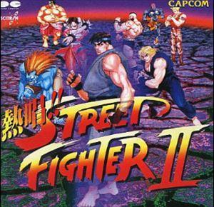 うしろシティ『熱唱!!STREET FIGHTER II』とバルログの歌を語る
