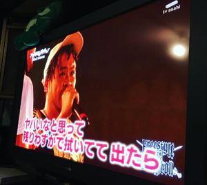 サイプレス上野 一周年のフリースタイルダンジョンと新ルールを語る