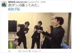星野源 羽生結弦・藤井隆の恋ダンスを語る