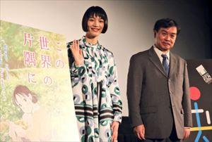 町山智浩 映画『この世界の片隅に』を絶賛する