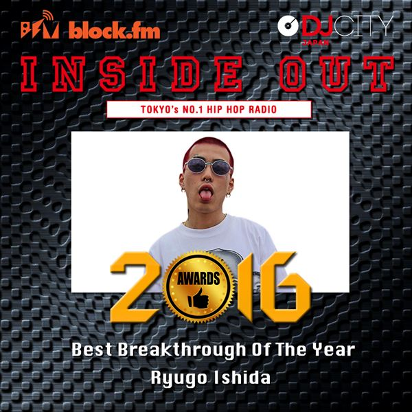 Best Breakthrough of The Year Ryugo Ishida