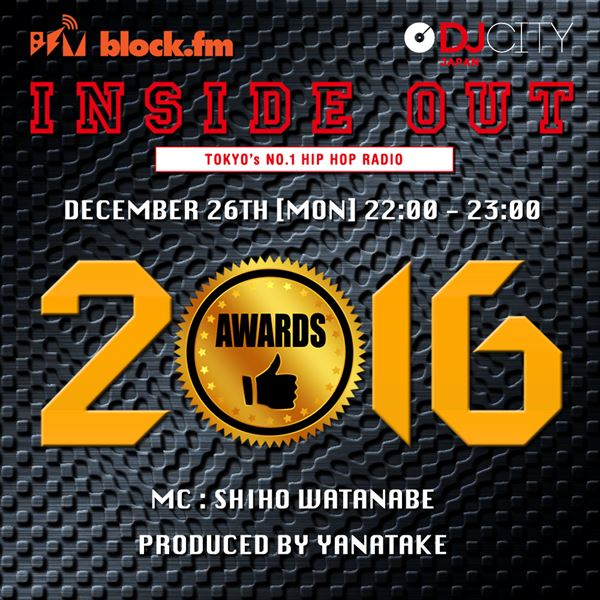渡辺志保とDJ YANATAKE 2016年ヒップホップ年間ベスト大賞
