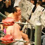 サイプレス上野 永源遥を追悼する