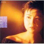 星野源 小林明子『恋におちて -Fall in love-』の歌詞の魅力を語る