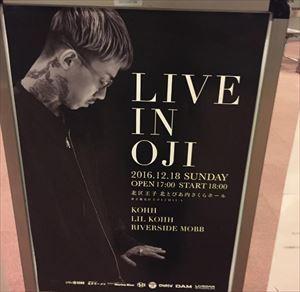 渡辺志保 KOHH 王子ワンマンライブ『LIVE IN OJI』を語る