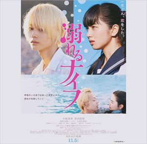 高橋洋二が選ぶ 2016年映画ランキング ベスト10