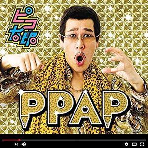 菊地成孔 ピコ太郎『PPAP』と美川憲一を語る