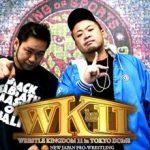 サイプレス上野 新日本プロレス1.4ドーム大会テーマ曲PV公開を語る
