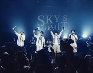 松尾潔 Sky's The Limit『You Don't Stop!!』を語る