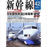 安住紳一郎 新幹線自由席で取るべき座席と戦略を語る