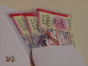 たまむすび リスナープレゼント宝くじが50万円当選する