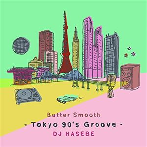 DJ HASEBE 渋谷系楽曲MIX CD『Butter Smooth (Tokyo 90's Groove)』を語る