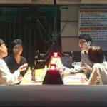 山里亮太とジェーン・スー 合コンおごられ当然女子問題を語る