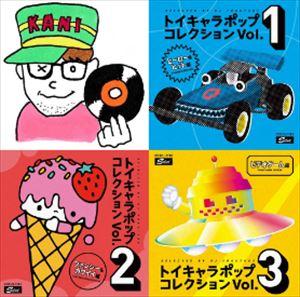 DJフクタケと宇多丸 昭和キャラ&おもちゃソングを語る