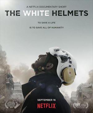 町山智浩と藤谷文子『ホワイト・ヘルメット』とシリア難民問題を語る