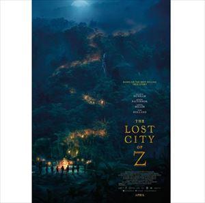 町山智浩 映画『The Lost City of Z』を語る