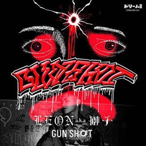 DJ YANATAKE LEON a.k.a.獅子『GUN SHOT』を語る