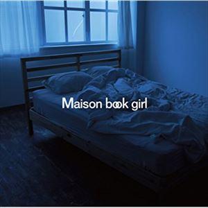 ダイノジ大谷 Maison book girlを語る