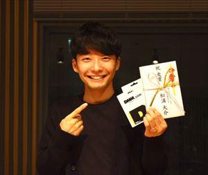 星野源 ギャラクシー賞DJパーソナリティ部門受賞を語る