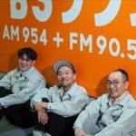 東京ポッド許可局 レナウン・ラジオCMソング『レナウンおじさん』