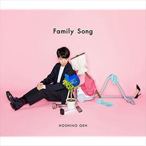 星野源『Family Song』『プリン』のコーラスを語る