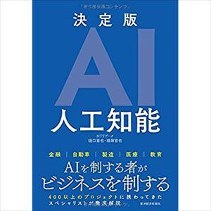 R-指定とDJ松永 AIに勝てるラッパーとDJを考える