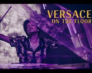 松尾潔 Bruno Mars『Versace On The Floor』を語る