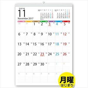 ジェーン・スー「11月、12月さえちゃんとやれば今年はいい年」