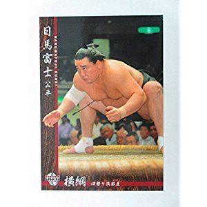 荻上チキ 日馬富士引退報道で感じた違和感を語る