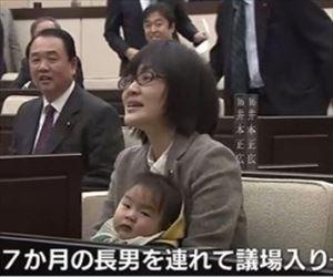 荻上チキ 赤ちゃんと議場入りした緒方夕佳・熊本市議インタビュー
