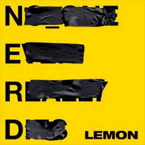 渡辺志保 N.E.R.D&Rihanna『Lemon』を語る