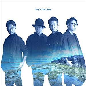 松尾潔 Sky's The Limit『ラストソング ft. 黒沢薫』『The Day』を語る