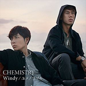 松尾潔 CHEMISTRY『Horizon』を語る