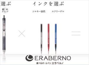 古川耕 OKB総選挙2017 激動のボールペン業界事情を語る