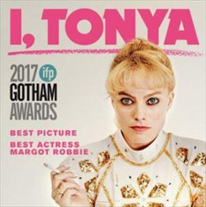 町山智浩 映画『I, Tonya』を語る